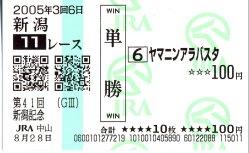 20070823_1