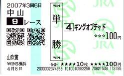 20070824_1