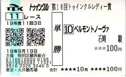 20070919_9