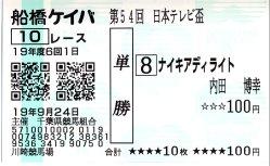 20070923_3