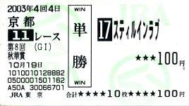20071011_1