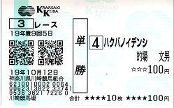 20071012_3