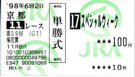 20071018_1