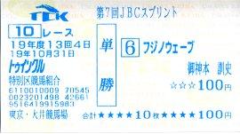20071031_2