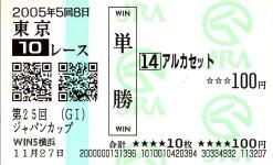 20071121_1