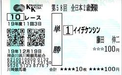 20071219_kawasaki