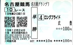 20071224_2