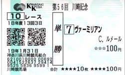 20070131_k