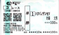 20070202_3