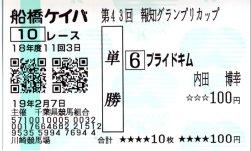 20070208_3