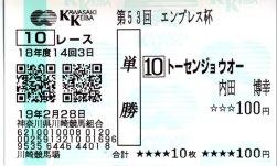 20070228_1
