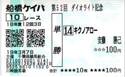20070307_1