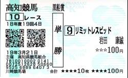 20070321_k
