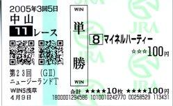 20070403_1