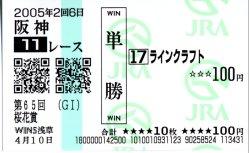 20070405_1