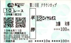 20070411_1