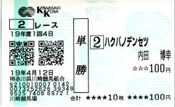 20070412_1