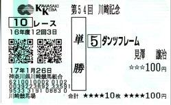 20070414_1