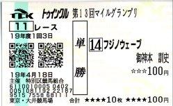 20070418_2