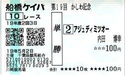 20070501_k1_2