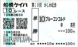 20070501_k2_1