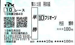 20070509_t