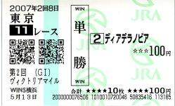 20070513_tokyo1