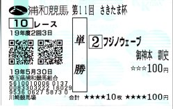 20070530_f