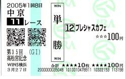 20070606_1