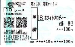 20070613_k1