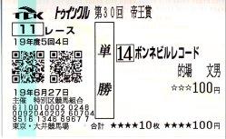 20070627_ooi1