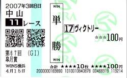 20070713_v