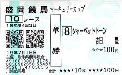 20070716_m1