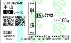 20070720_s