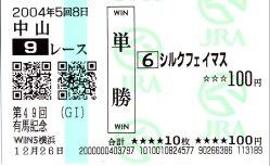 20080117_1