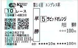 20080227_1