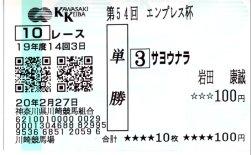 20080227_2