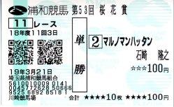 20070321_u