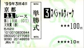 20080318_s1_2