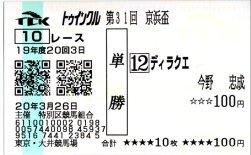 20080326_ooi1