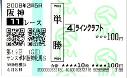 20080408_1