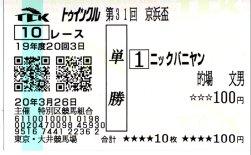 20080423_2