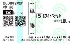20080525_h1