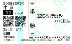 20080531_tyukyo1