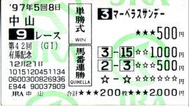 20080612_1