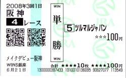 20080621_1