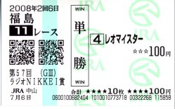 20080706_hukushima1