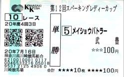20080716_1