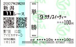20080717_1