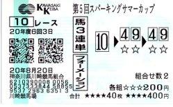 20080820_k1